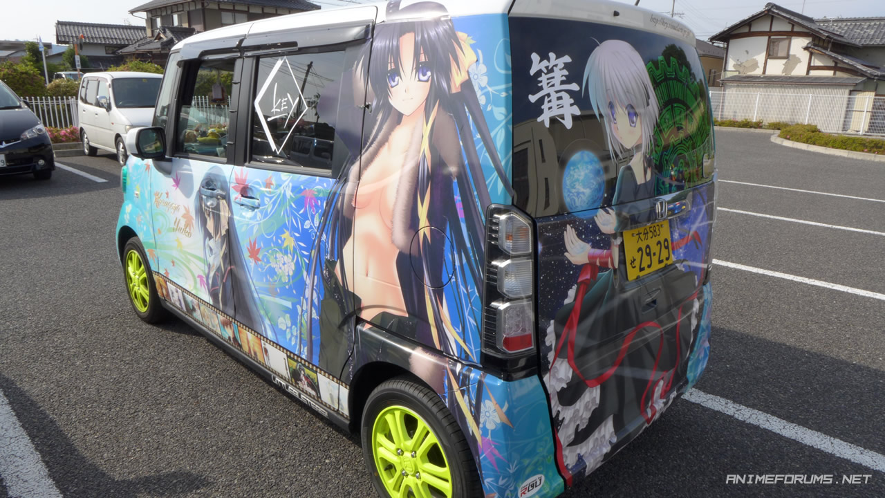 Little busters japan anime car decal thumb jpg