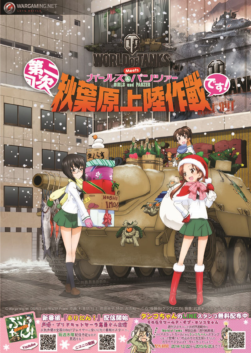 Christmas 2014 - Chit Chat - Anime Forums-9502