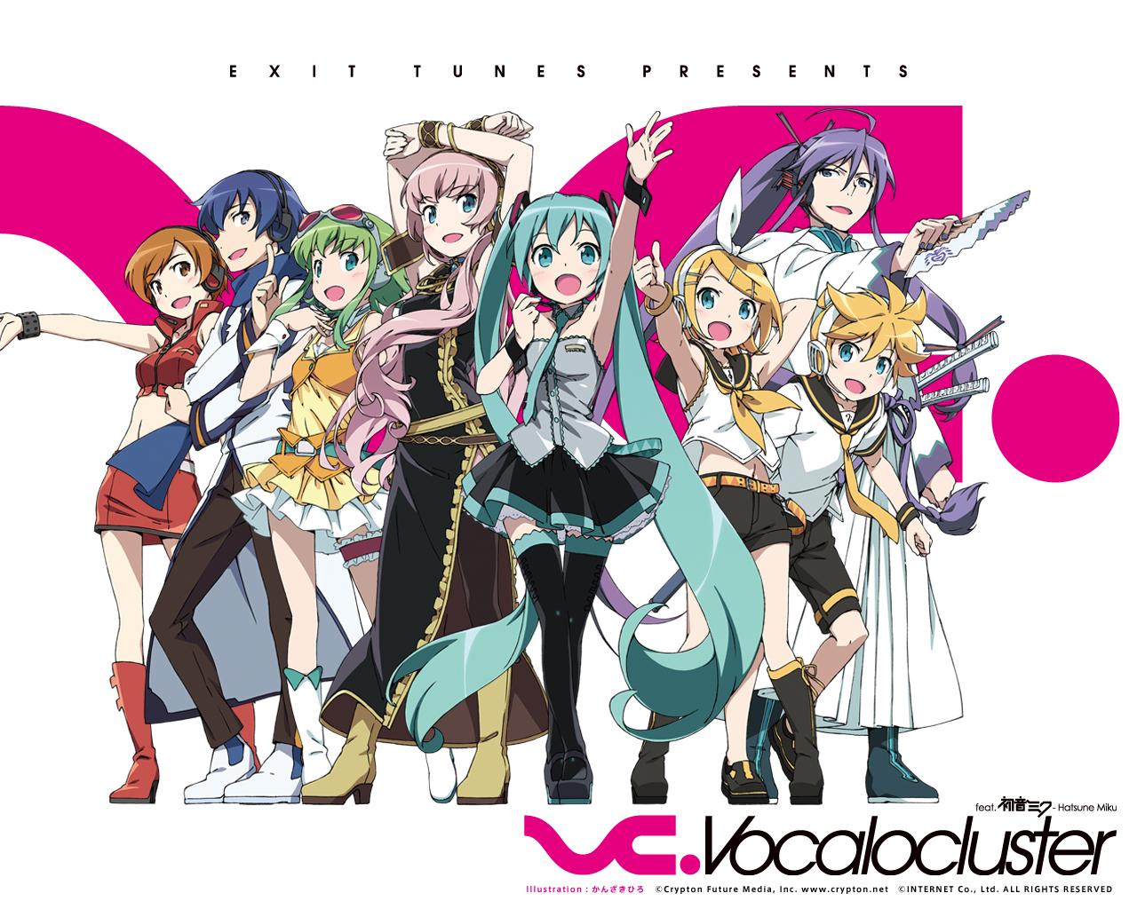Favourite Vocaloid?