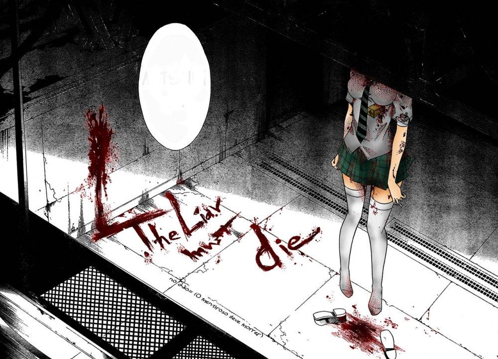 doubt-manga-horror-v2.thumb.jpg.600c97d37bcc27365643b343dcbaa127.jpg