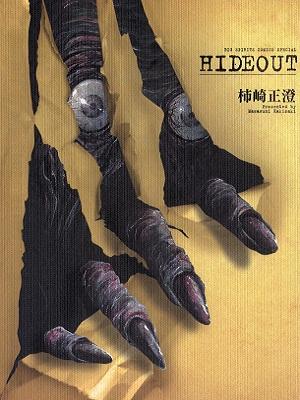 hideout-manga.jpg.67dbb32f7133ec5205bace3dcf82070d.jpg