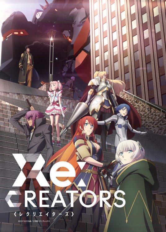 re-creators-poster2.thumb.jpg.ea75413bdc050efcedd4e947eb67a420.jpg