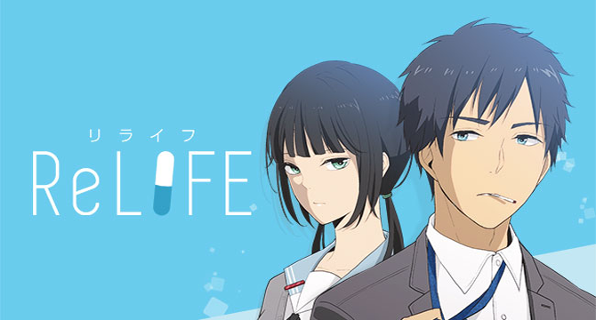 relife-manga.png.bfd25be136b60ef6880c8f3094ad56a2.png