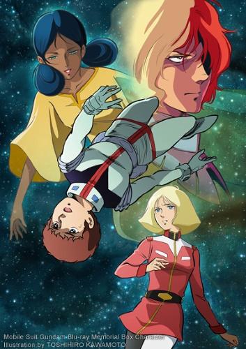 Kidou Senshi Gundam