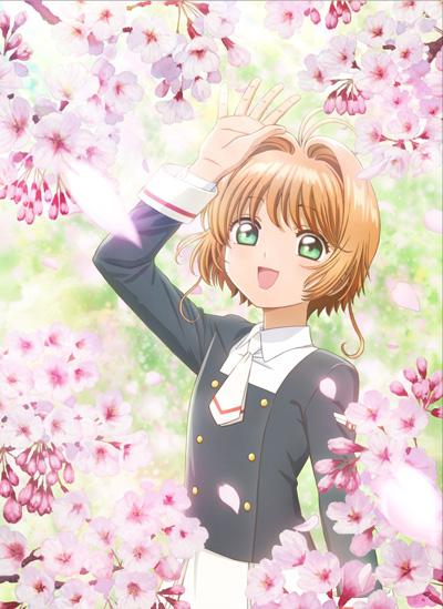 Cardcaptor Sakura: Clear Card Hen - Prologue - Sakura to Futatsu no Kuma