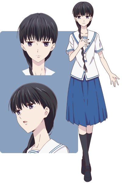 Hanajima Saki