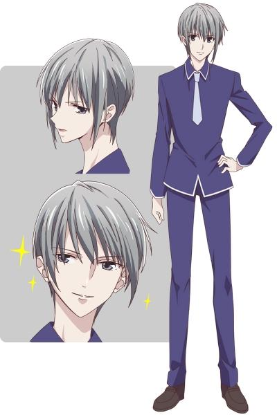 Souma Yuki