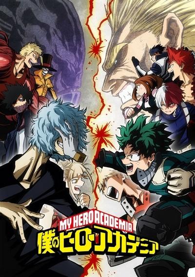 Boku no Hero Academia (2018)