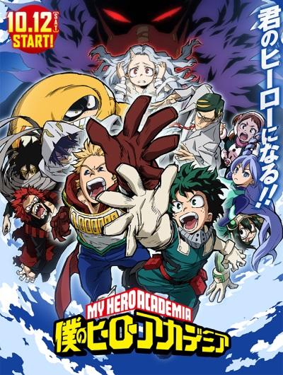 Boku no Hero Academia (2019)