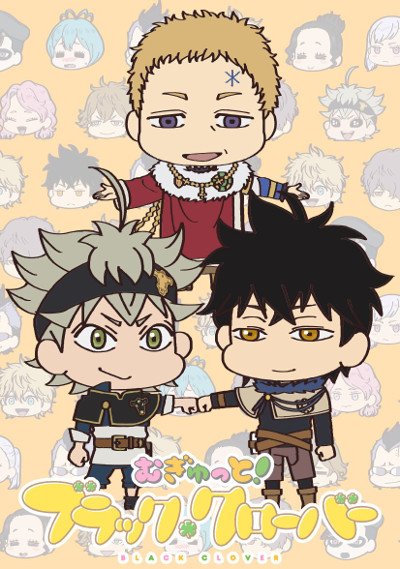 Mugyutto! Black Clover